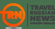 Travel russian news